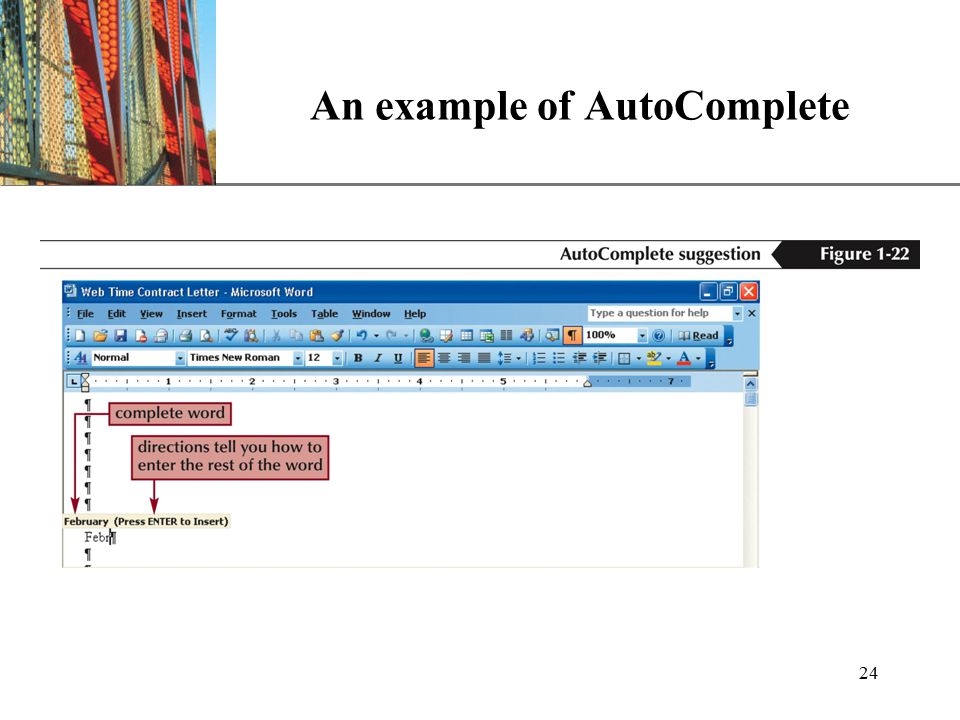 XP 24 An example of AutoComplete