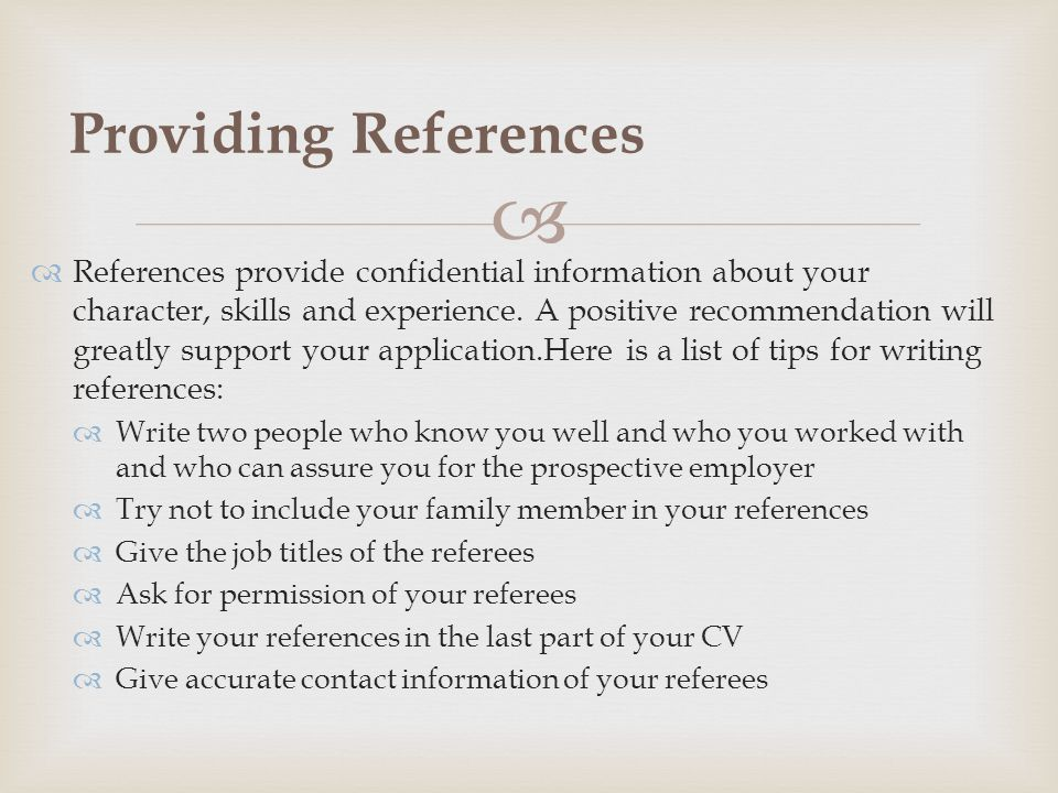   References provide confidential information about your character, skills and experience.