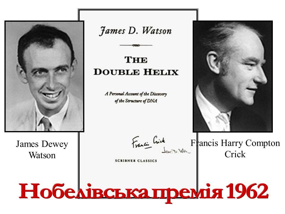 Francis Harry Compton Crick James Dewey Watson