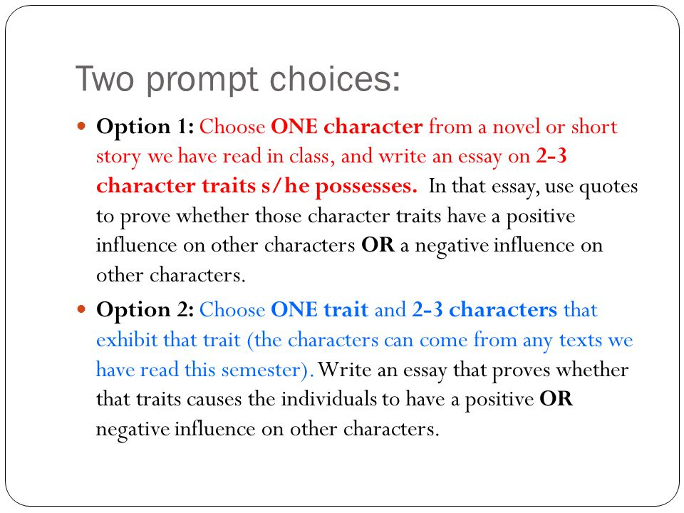 character analysis essay prompt