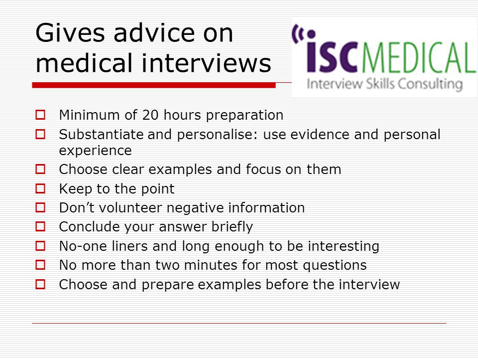 4 gives - Medical Interview Questions Answers Guide Skills