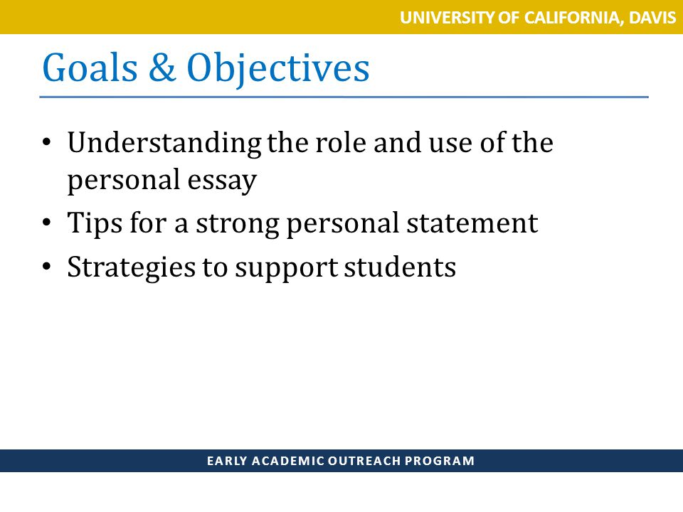 personal and academic goals essay
