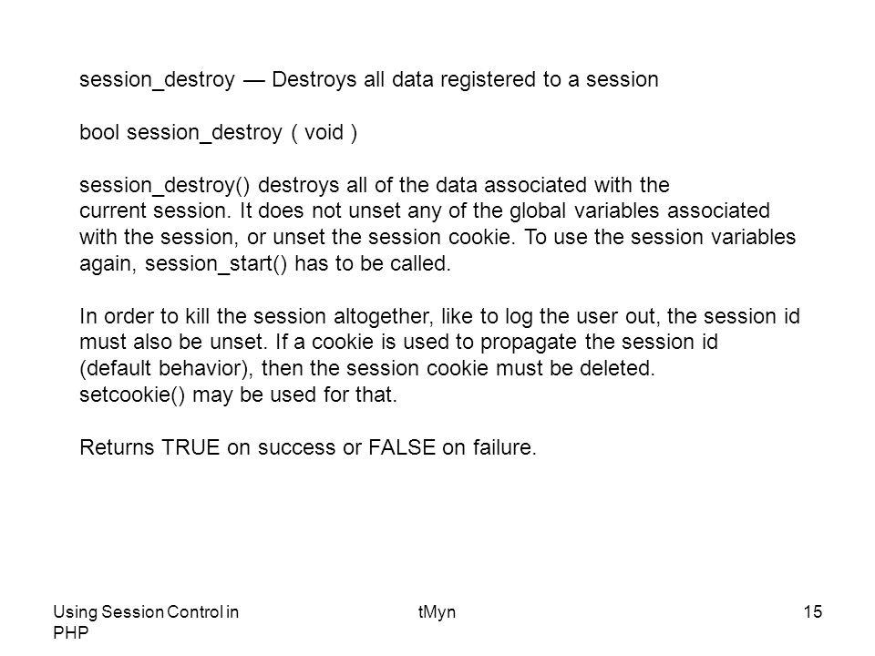 session_destroy