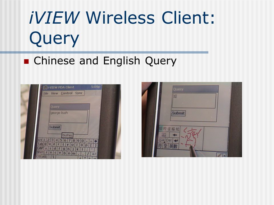 iVIEW Wireless Client: Implementation Platform: iPAQ PocketPC Wireless connections: GSM HSCSD 2.5G CDMA b Bluetooth Multi-windows User Interface 3 Phrases of Operation: Query Result Set Manipulation Presentation