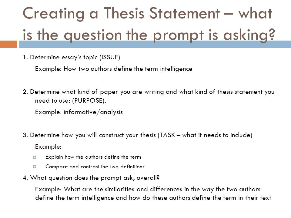 analytical essay thesis generator