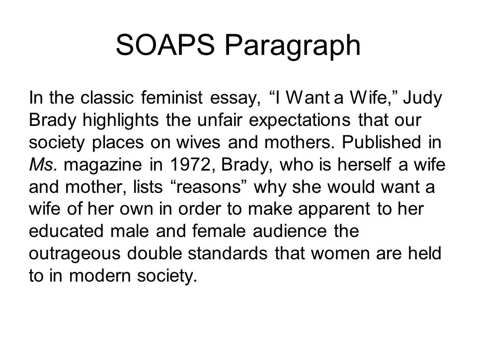 i want a wife judy brady essay tone