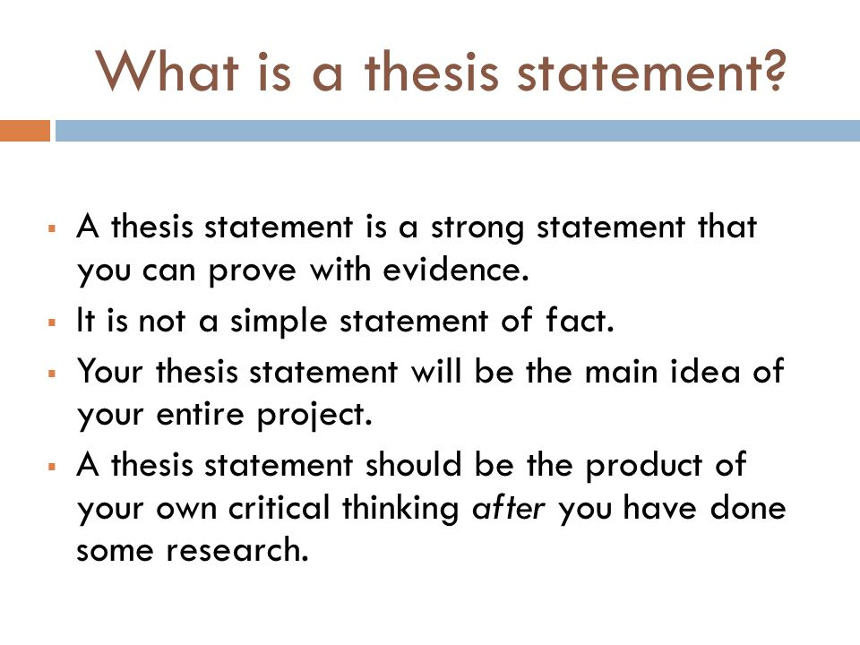 Thesis Statement Handout