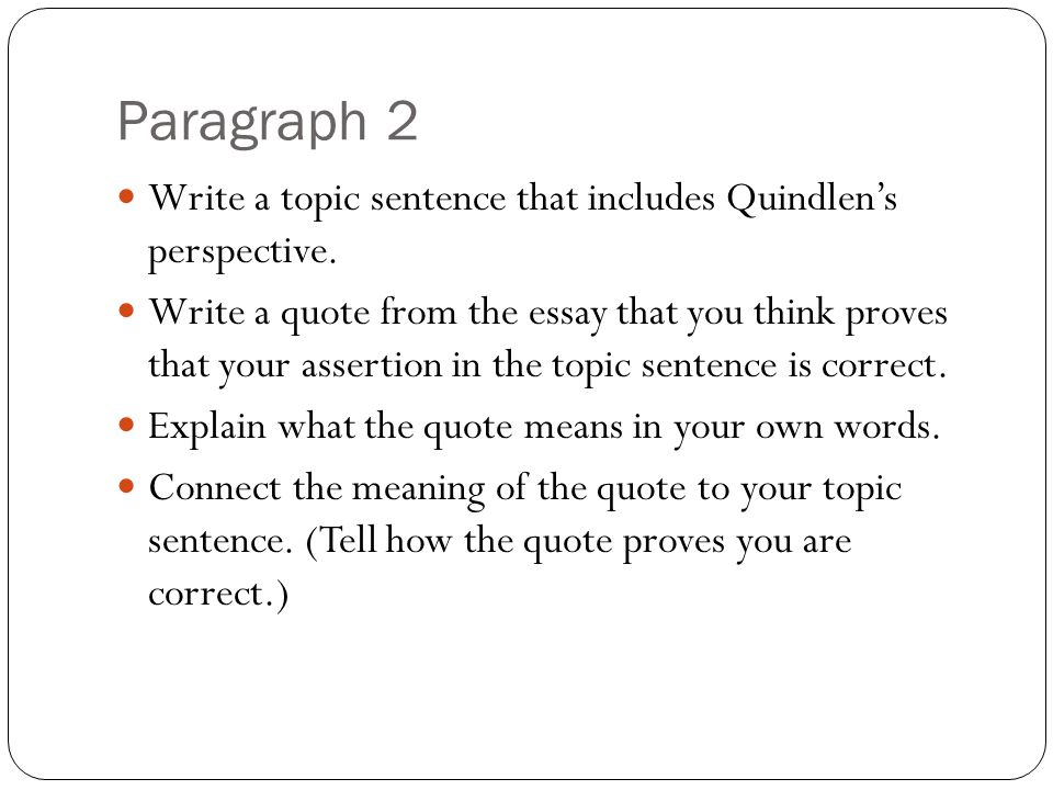 Quote a paragraph in essay