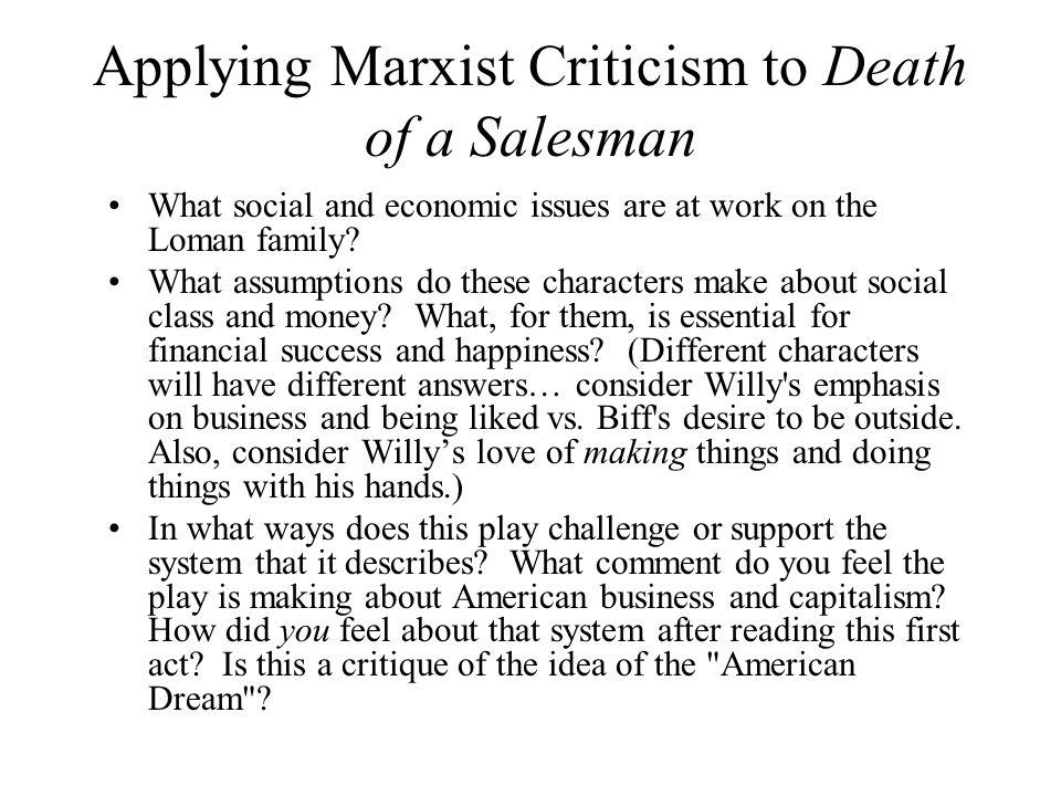 critical essay on death of a salesman