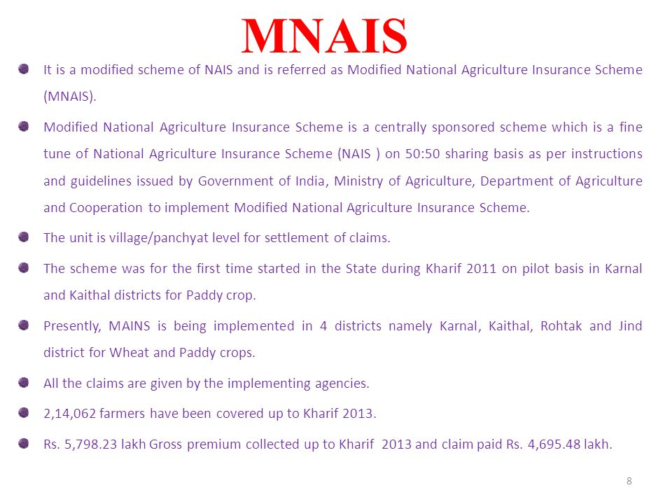 National Conference on Crop Insurance (17 th & 18 th September 2014 ...