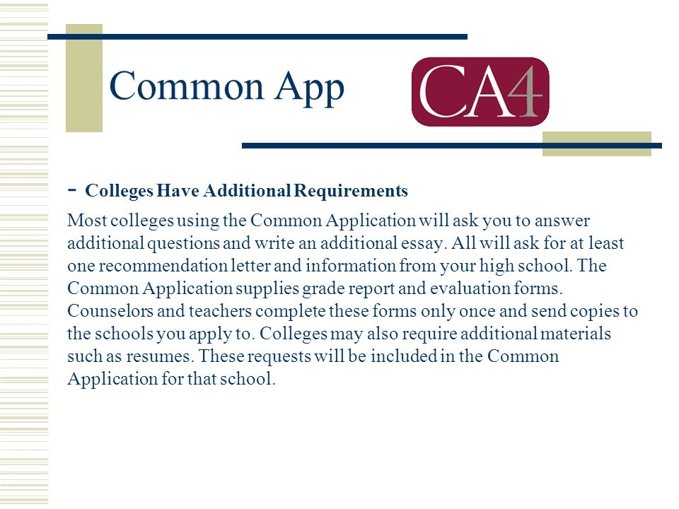 What should I put in the additional info section of the common app?