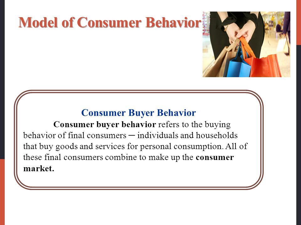"consumer buying behavior towards chocolates consumption marketing essay 11 consumer behaviour & consumer and acknowledges a broad range of consumption take a similar approach in defining consumer behaviour: ""the behavior that."