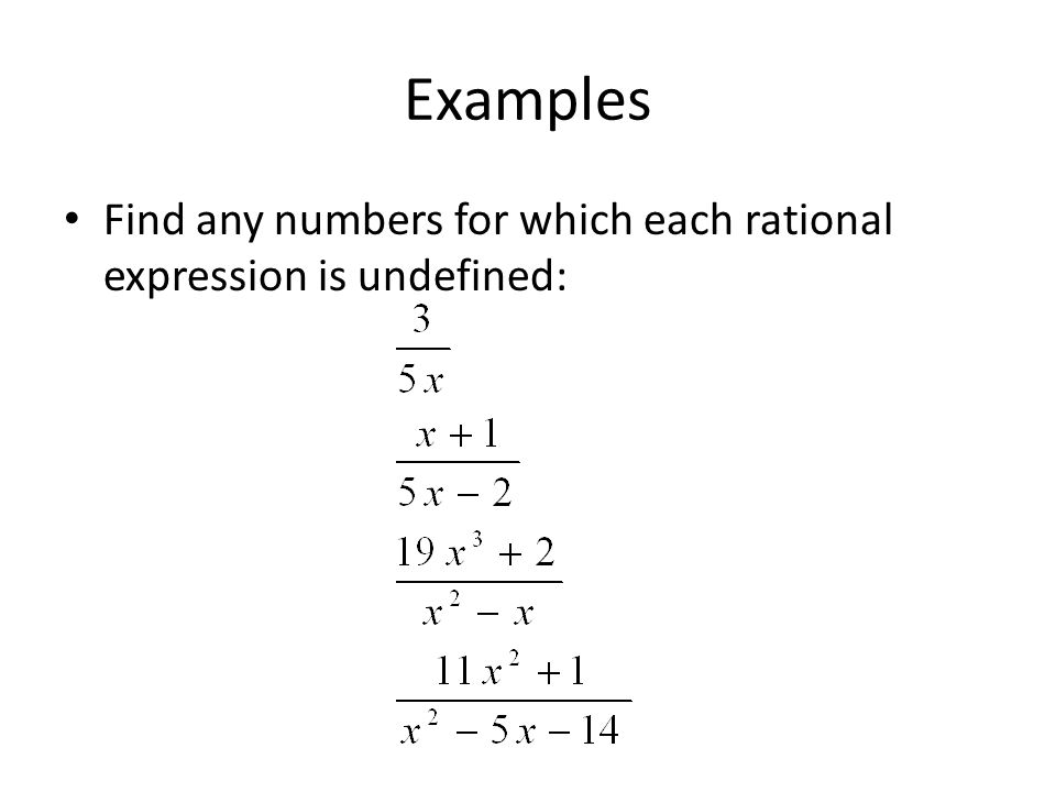 Kuta Software Infinite Algebra 1 Simplifying Rational Expressions – Simplifying Rational Expressions Worksheet Algebra 2