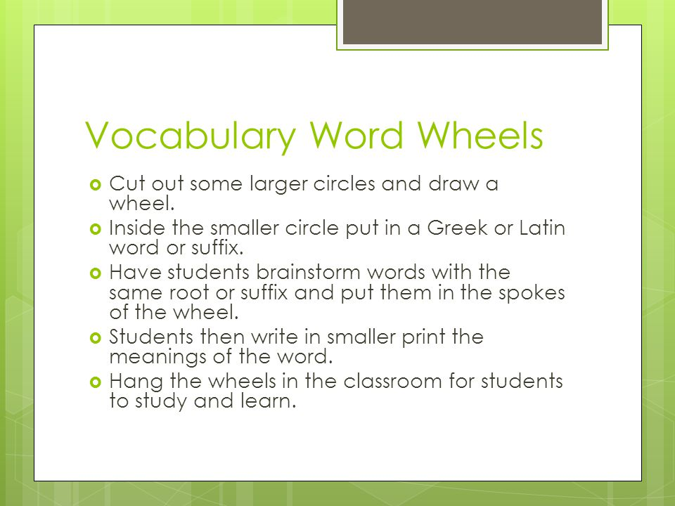 Vocabulary Word Wheels  Cut out some larger circles and draw a wheel.