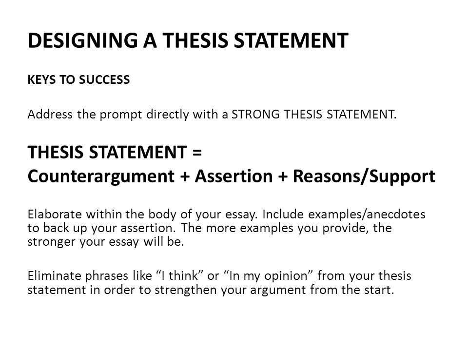assertion essay A basic guide on how to write a great thesis statement learn about what a thesis statement is and the advantages of using a thesis statement.