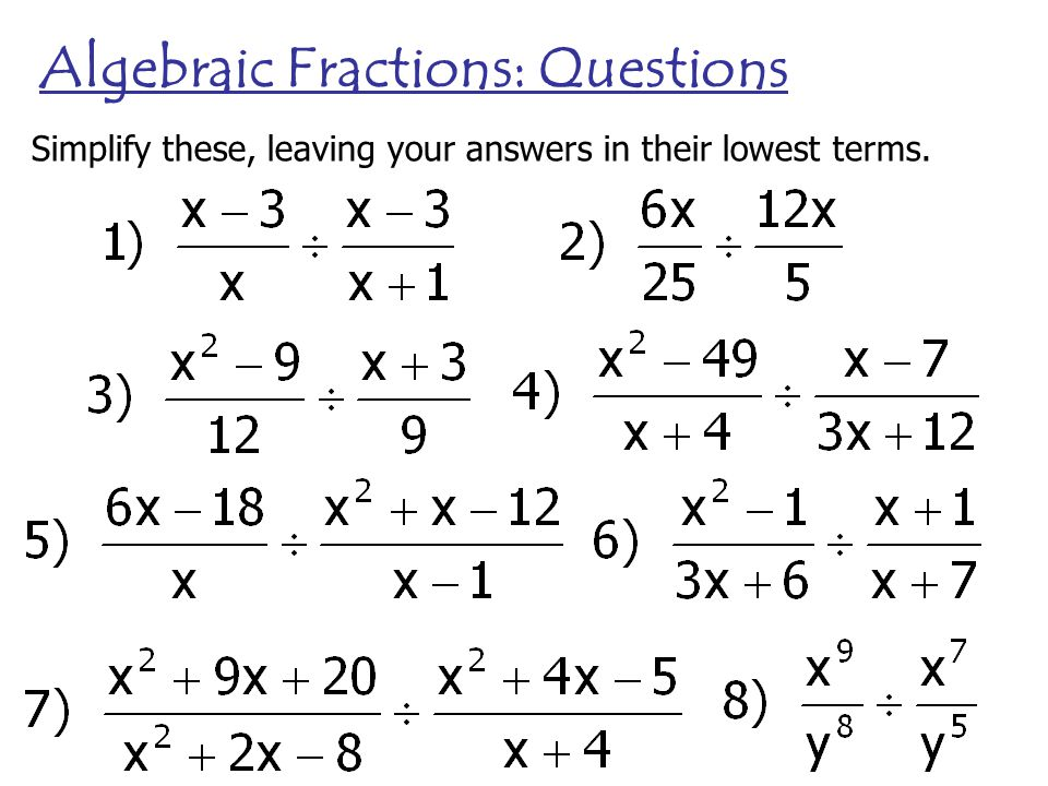 multiplication and division of algebraic fractions worksheet – Algebraic Fractions Worksheets