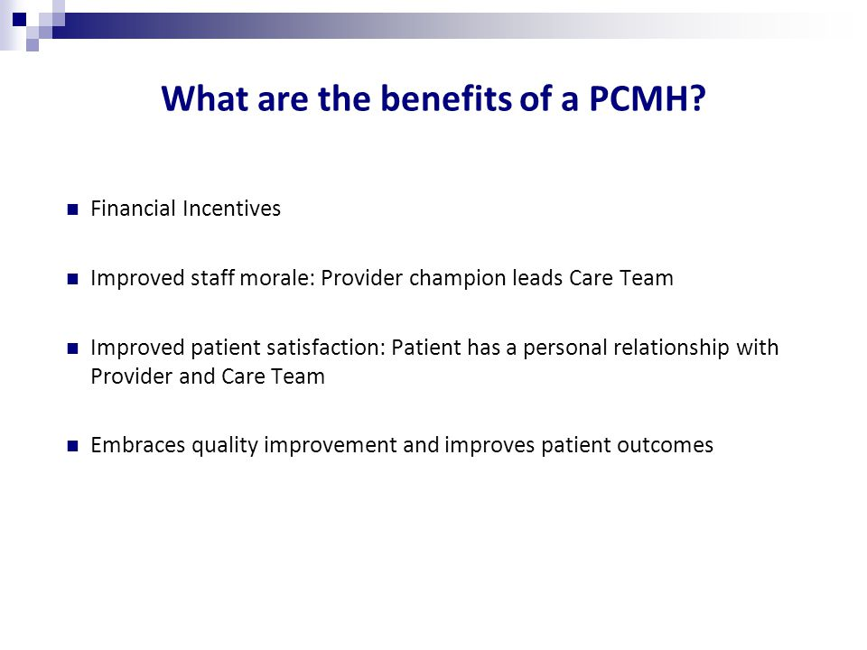 What are the benefits of a PCMH.
