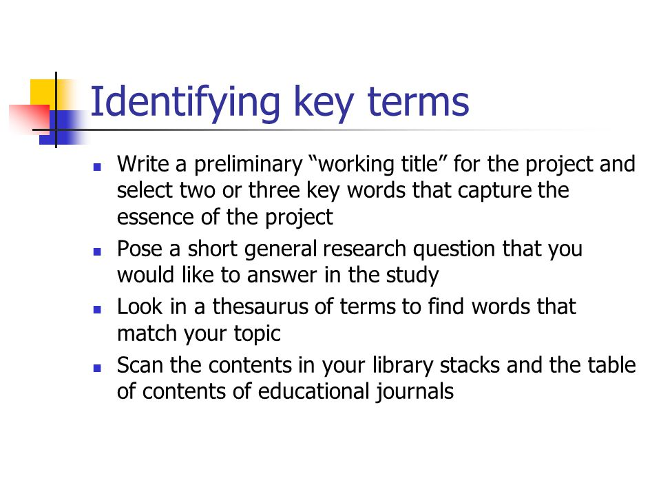 How to do a dissertation key