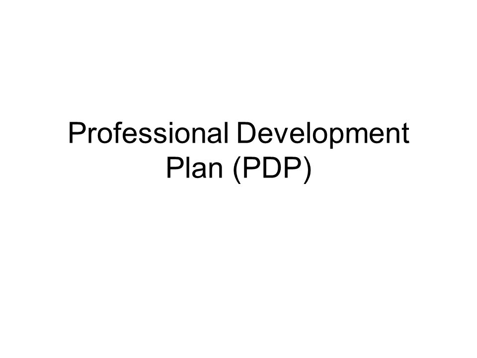 Professional Development Plan (PDP)