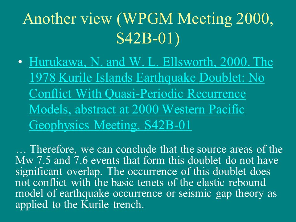 Another view (WPGM Meeting 2000, S42B-01) Hurukawa, N.
