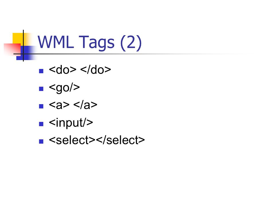 WML Tags (2)