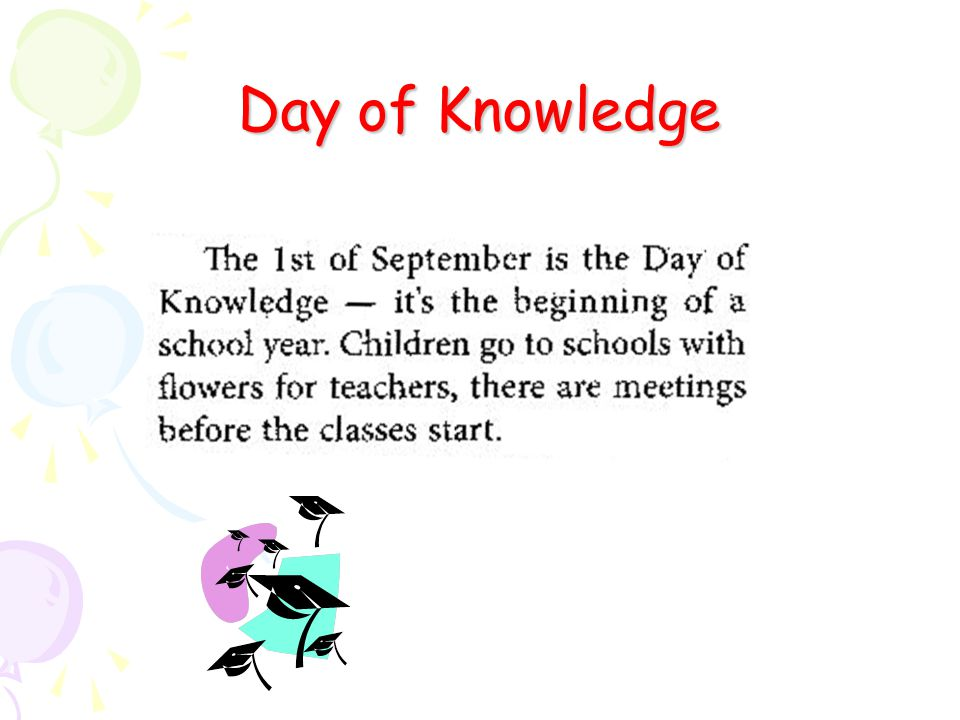 Day of Knowledge