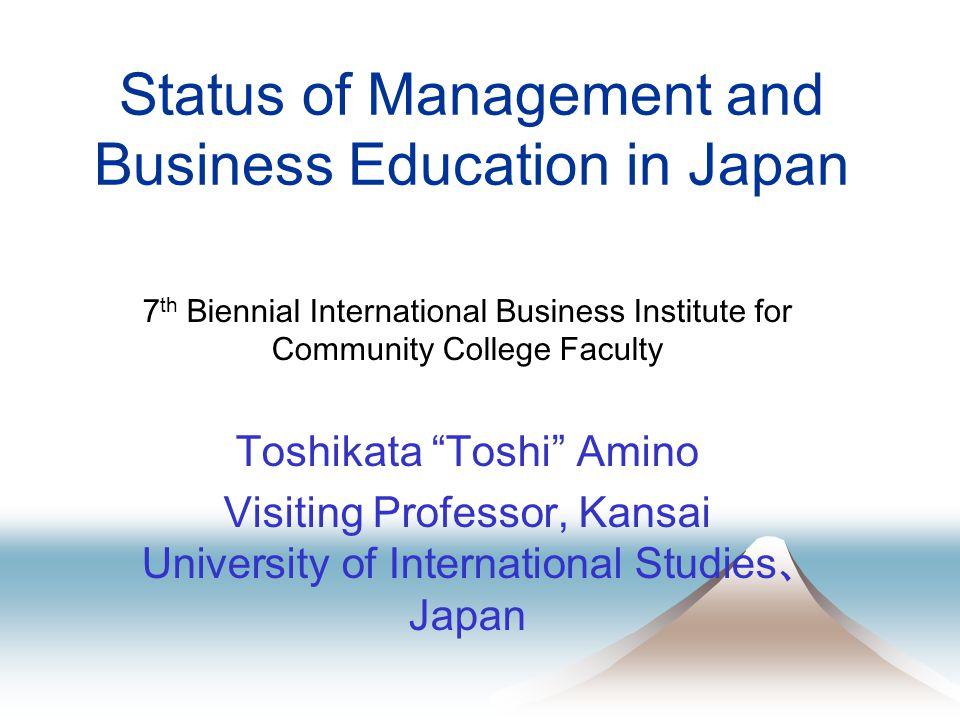 international business in japan