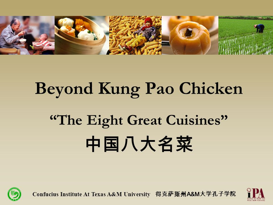 Beyond Kung Pao Chicken The Eight Great Cuisines 中国八大名菜 Confucius Institute At Texas A&M University 得克萨斯州 A&M 大学孔子学院