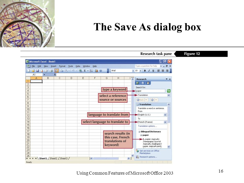 XP Using Common Features of Microsoft Office The Save As dialog box