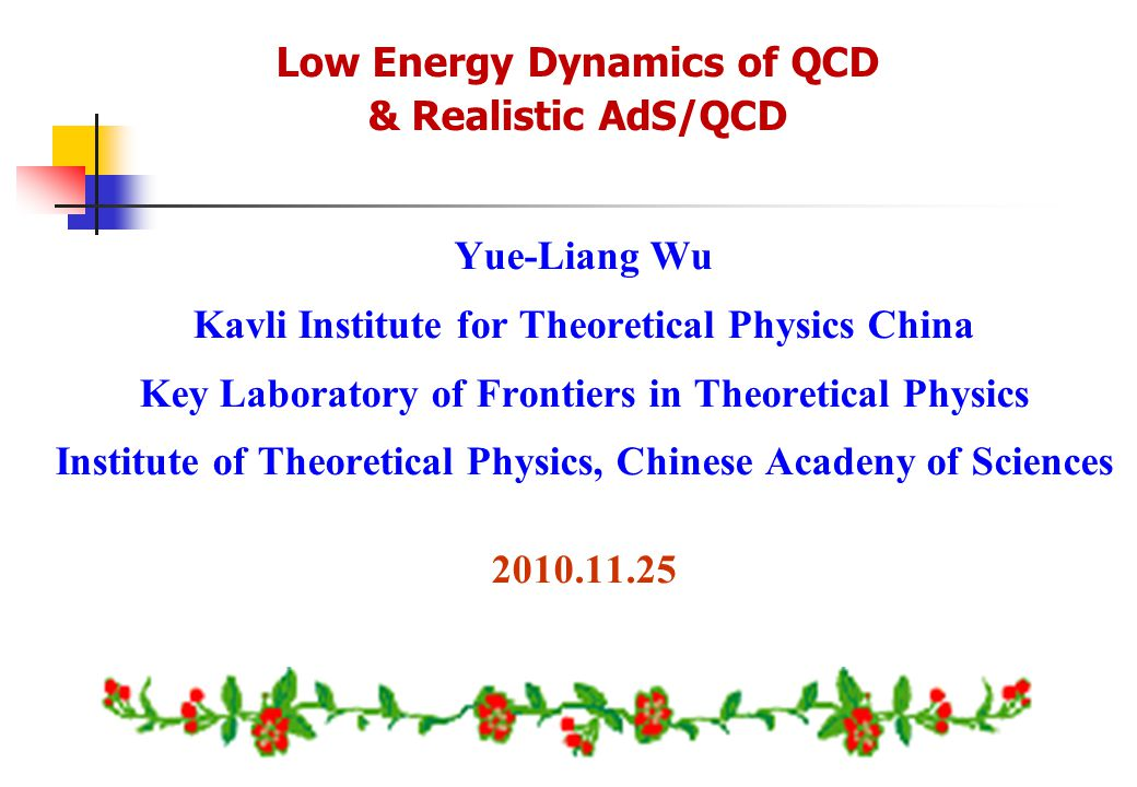 Yue-Liang Wu Kavli Institute for Theoretical Physics China Key Laboratory of Frontiers in Theoretical Physics Institute of Theoretical Physics, Chinese Acadeny of Sciences Low Energy Dynamics of QCD & Realistic AdS/QCD