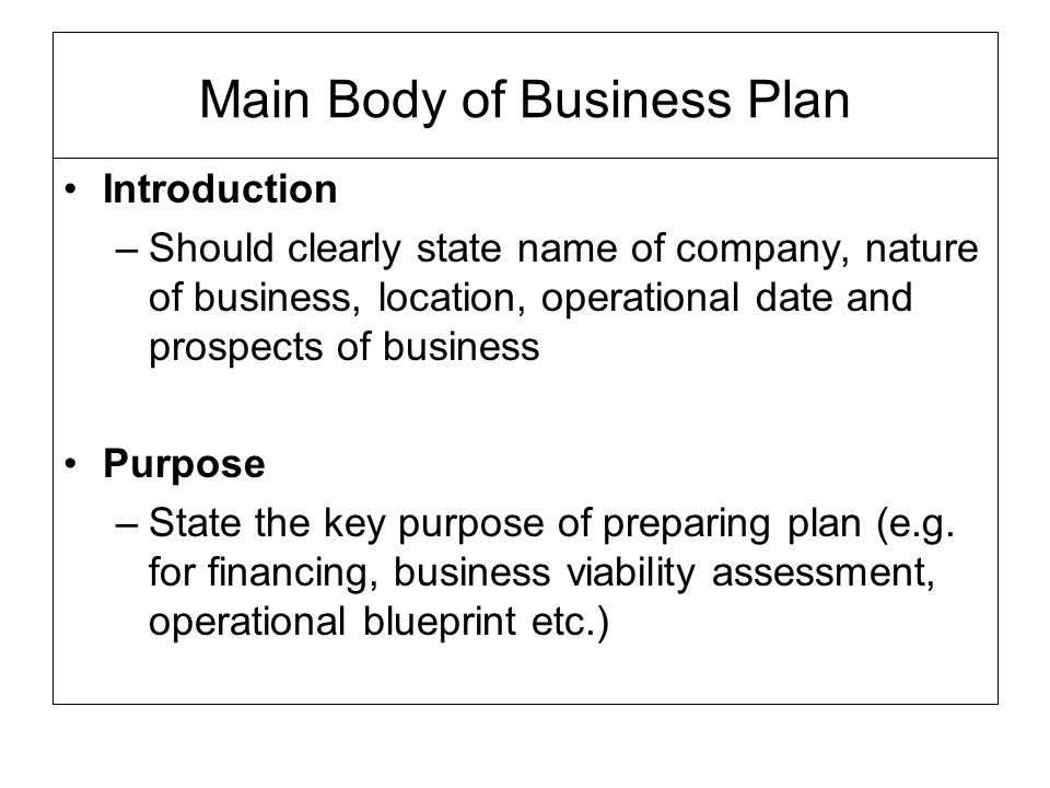 Introduction of a business plan