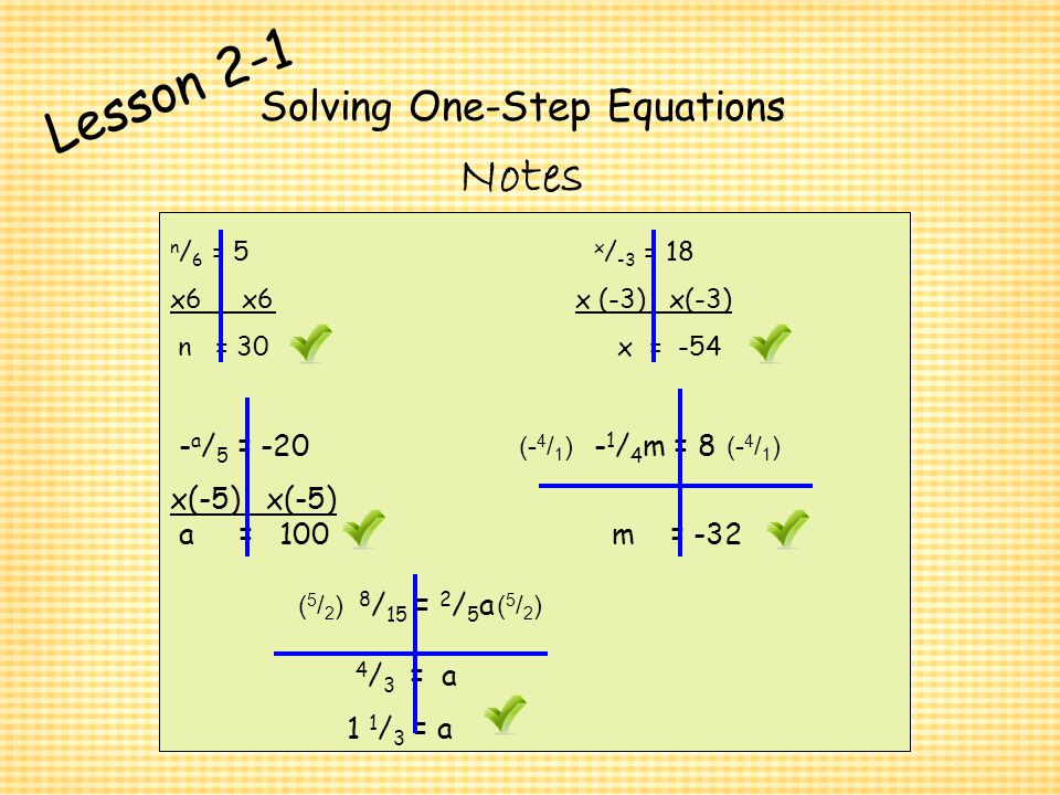 Lesson 1 Homework Practice Solve One Step Addition And Subtraction ...
