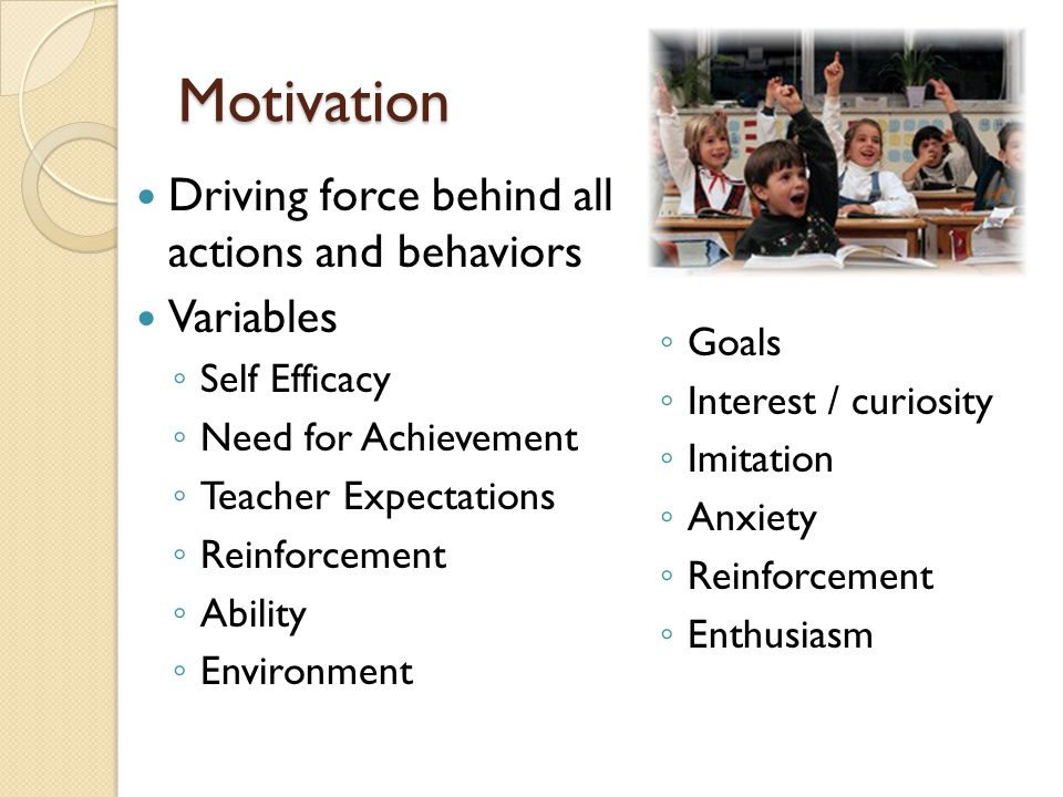 Motivating Students Motivation depends on the extent in which teachers are able to meet the students' needs.