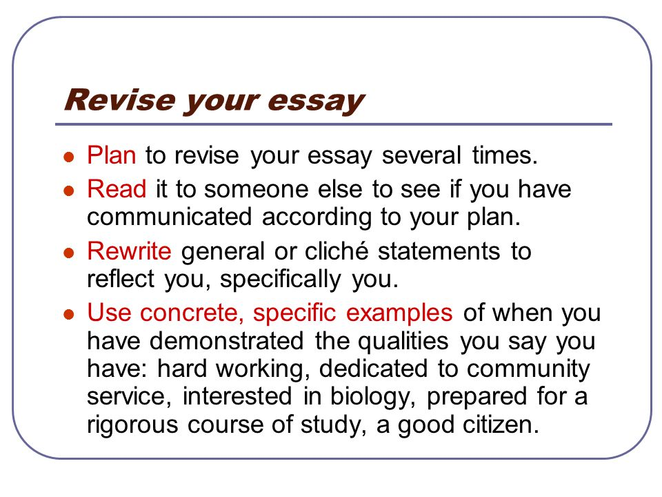 college and scholarship application essays a reader and teacher s  13 distinguish