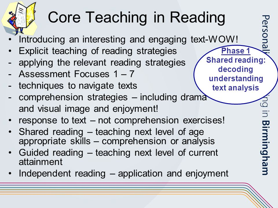 Core Teaching in Reading Introducing an interesting and engaging text-WOW.