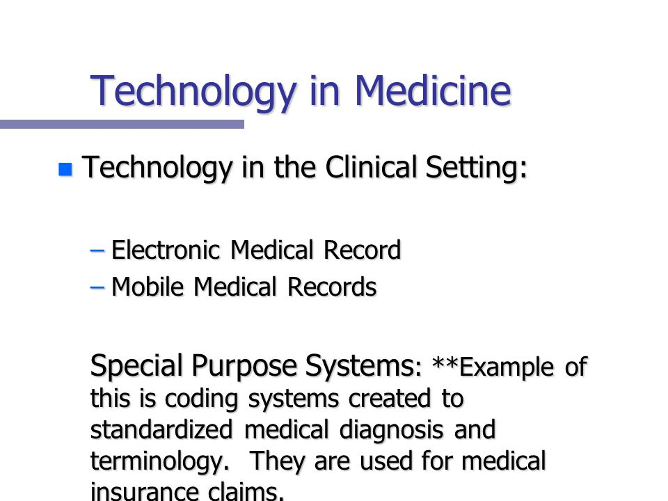 medical technology example