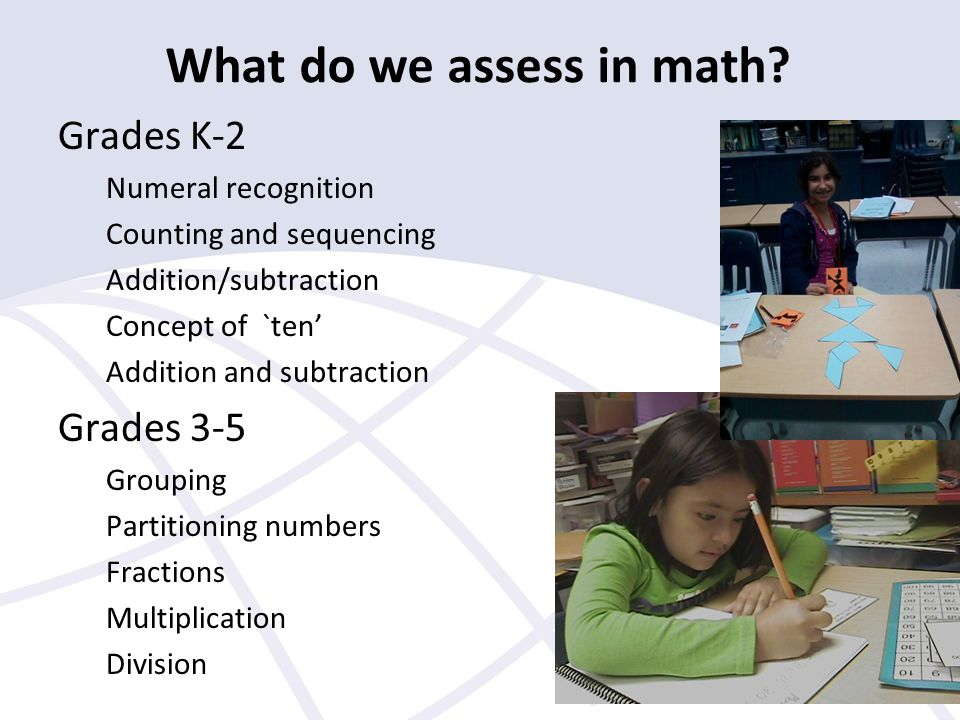 What do we assess in math.