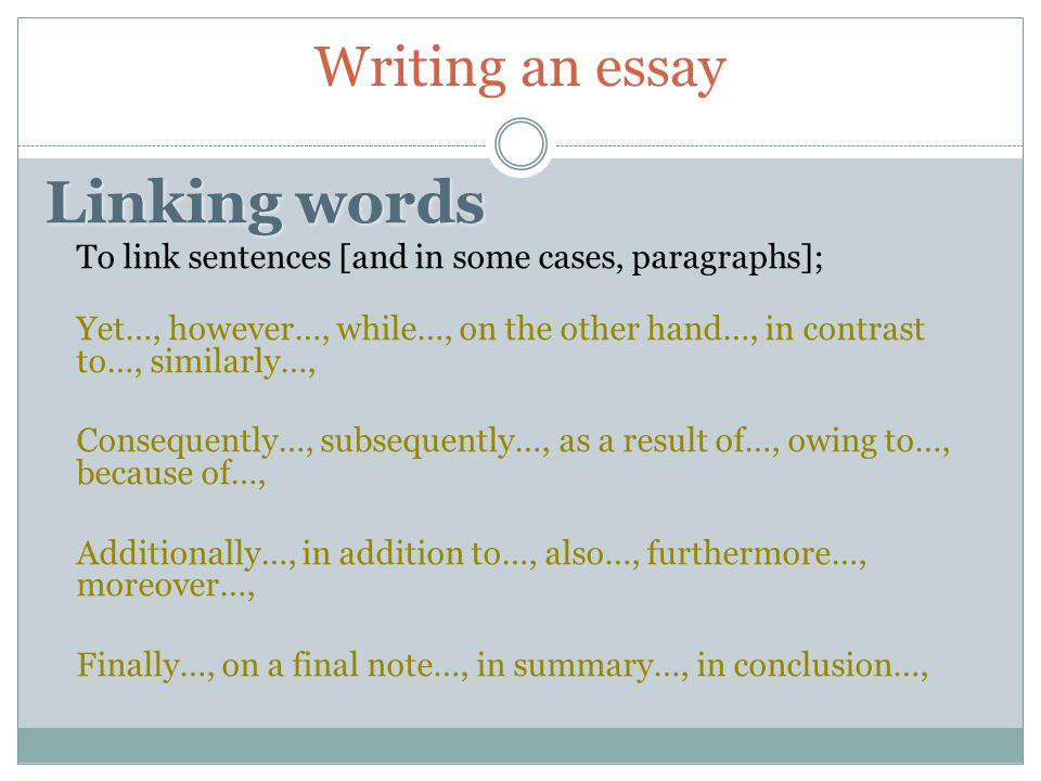 writing an essay linking words and statements