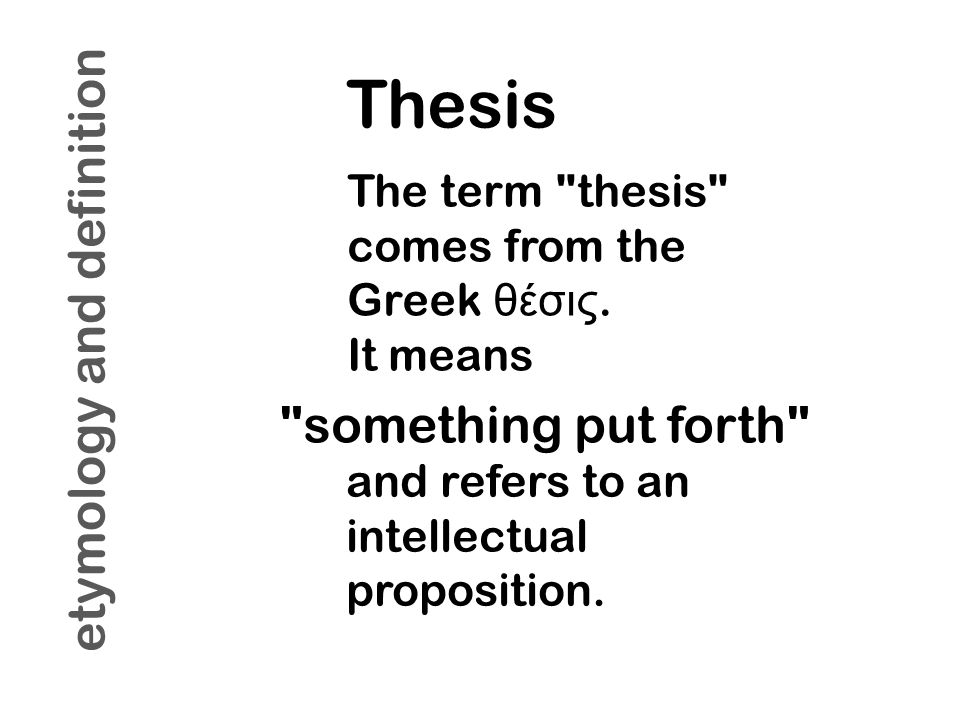 essay writing and how to teach it david murphy the five  5 thesis