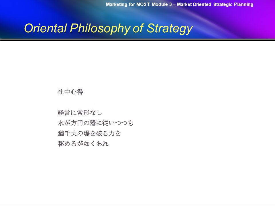 Marketing for MOST: Module 3 – Market Oriented Strategic Planning Oriental Philosophy of Strategy