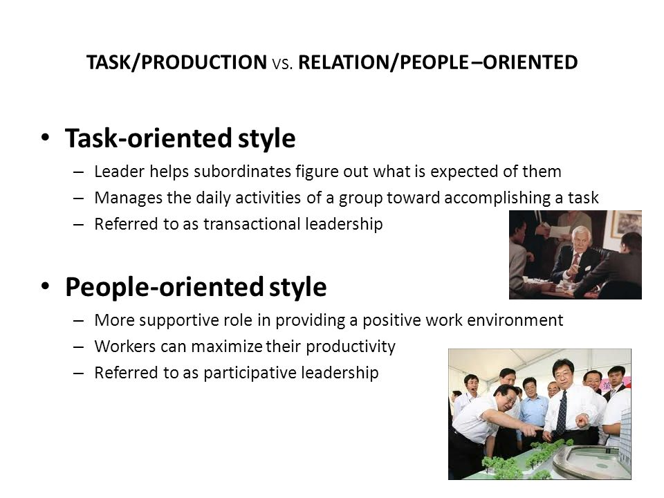 TASK/PRODUCTION VS.