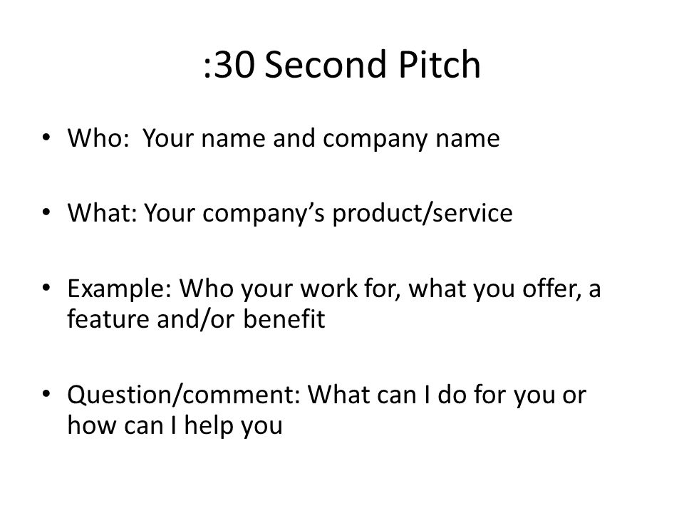The Art Of The Ale  Second Pitch Elevator Pitch Intro Pitch