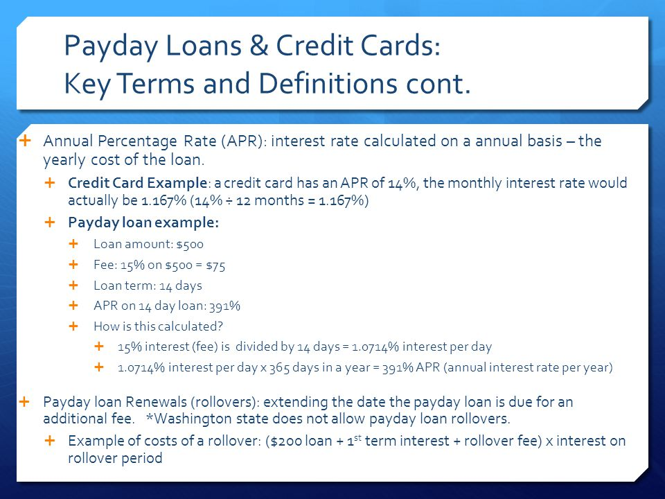Payday loans credit cards cents what is a payday loan a payday loans credit cards key terms and definitions cont thecheapjerseys Gallery