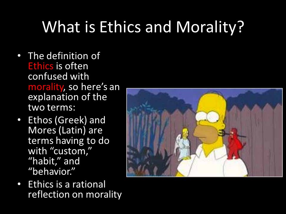 Moral and ethical, what do they mean?