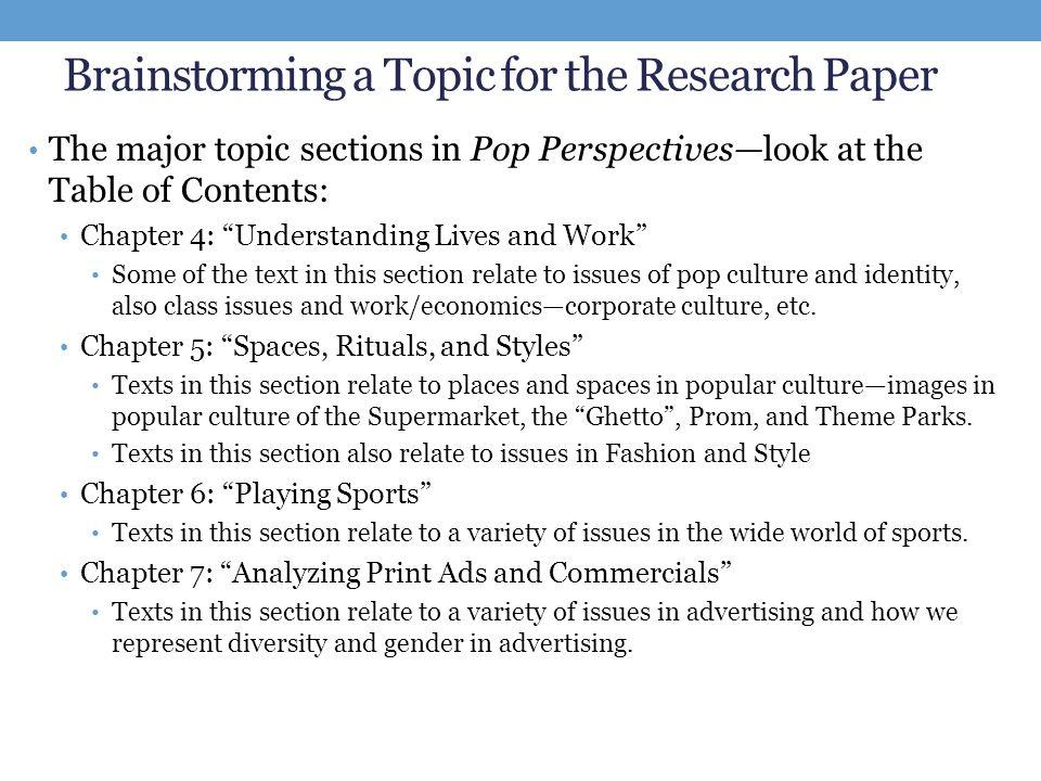 essay topics on media