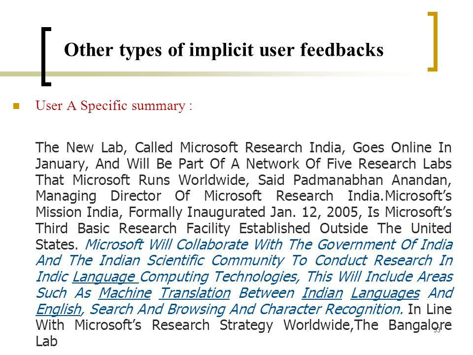 Online summarizer in own words