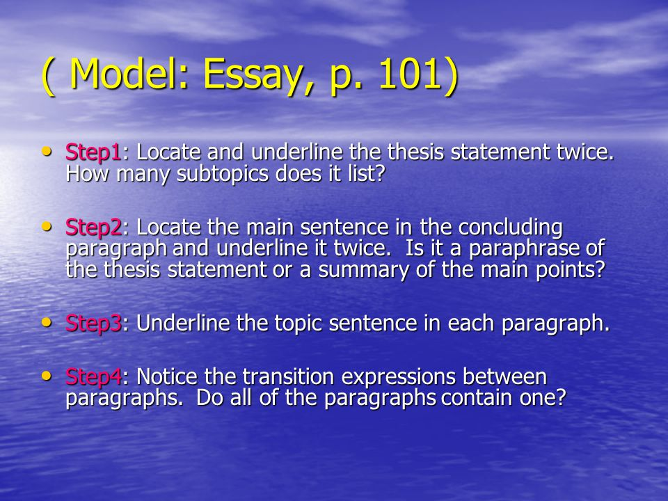 Does A Reflective Essay Need A Thesis