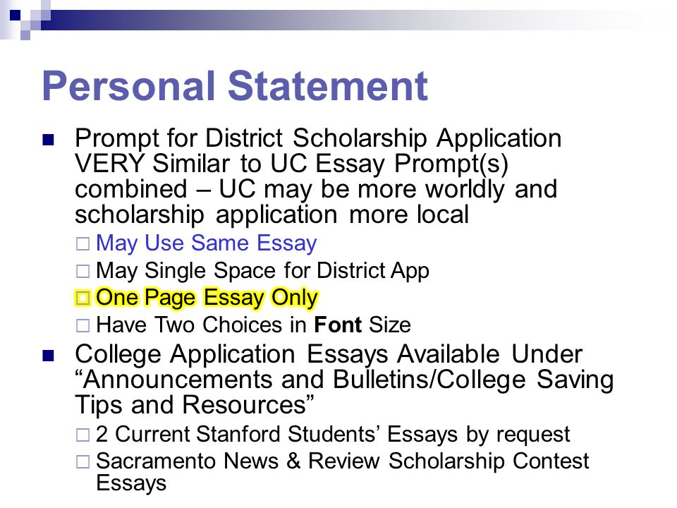 ucla application essay prompt 2013 The anderson school of management at ucla has posted the application deadlines and essay questions for the 2013-2014 mba admissions season reapplicants-one required essay: please describe your career progress since you last applied and ways in which you have enhanced your.