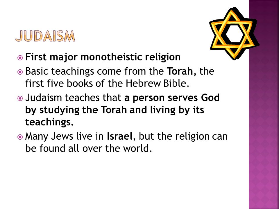 01 02 monotheistic religions assessment