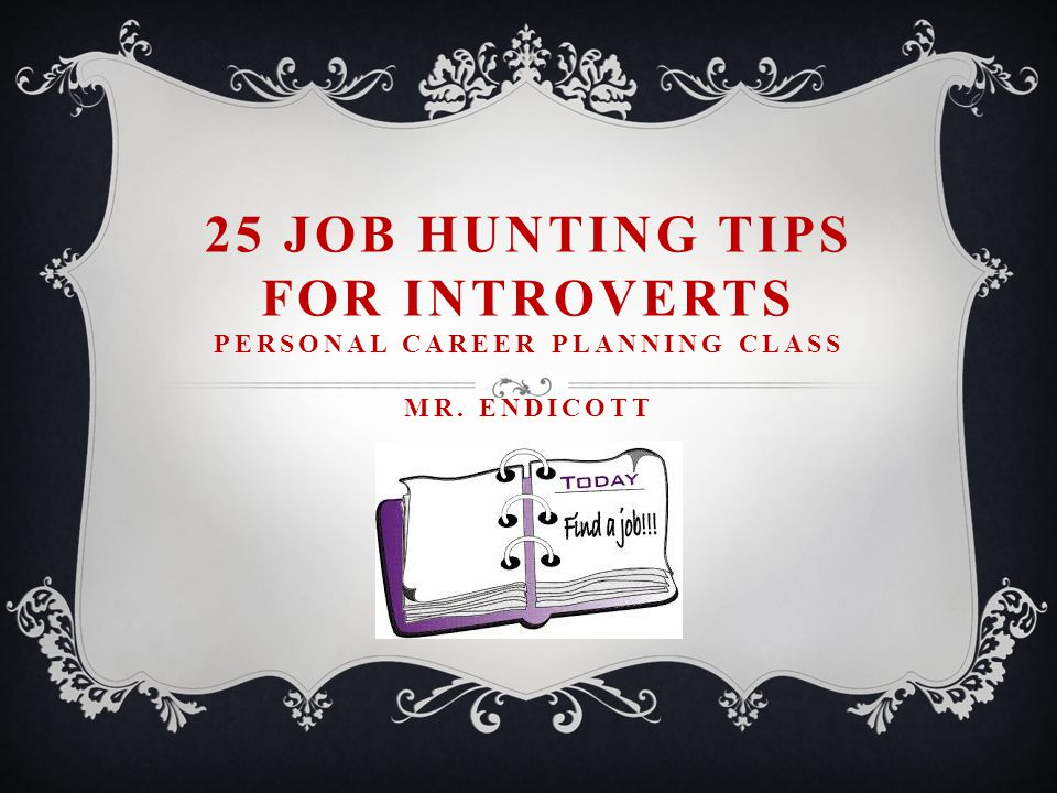 25 job hunting tips for introverts personal career planning class